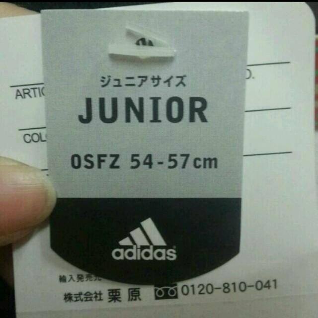 adidas(アディダス)のadidas♡JUNIOR♡ニット帽♡ レディースの帽子(ニット帽/ビーニー)の商品写真