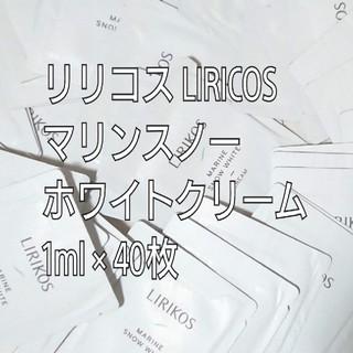 アモーレパシフィック(AMOREPACIFIC)のリリコス /40枚マリンスノーホワイトクリーム(フェイスクリーム)