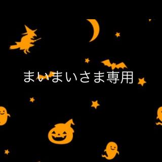 demodee デモデ イニシャル チャーム  M(バッグチャーム)