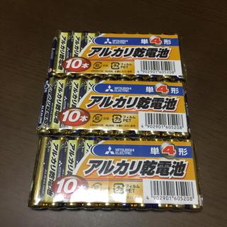 ミツビシデンキ(三菱電機)の新品未使用。MITSUBISHI単4アルカリ乾電池 10本×3(防災関連グッズ)