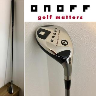 オノフ(Onoff)の今週限定価格♪ほぼ新品※1点限定※先着者様優先【オノフ】ユーティリティ U5(クラブ)