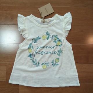 ジェモー(Gemeaux)の新品 Gemeaux レモン色カットソー 100(Tシャツ/カットソー)