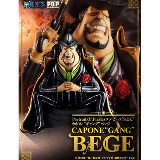 メガハウス(MegaHouse)のワンピース フィギュア POP SOC ギャング ベッジ(*・∀-)b(アニメ/ゲーム)
