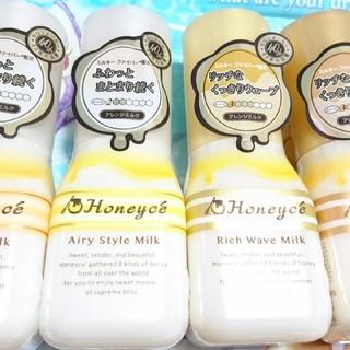 ハニーチェ(Honeyce')のヘアスタイリング  二個セット❗❗(ヘアケア)