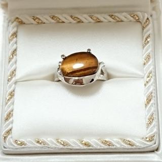 新品未使用 美品 リング 指輪 オシャレなデザイン 女性用 サイズ14号 58(リング(指輪))