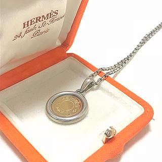 エルメス(Hermes)の美品 正規 エルメス セリエ ネックレス(ネックレス)