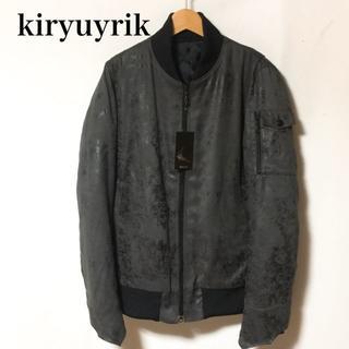 キリュウキリュウ(kiryuyrik)のkiryuyrikキリュウキリュウ MA-1ジャケット/透明プリントスウェード (ミリタリージャケット)