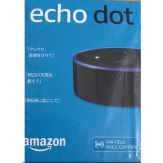 エコー(ECHO)の新品 Amazon echo dot スマートスピーカー アレクサ(スピーカー)