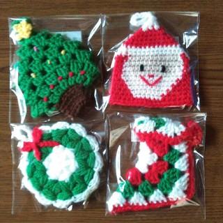 【期間限定】4個 クリスマスグッズ アクリルエコたわし(キッチン小物)