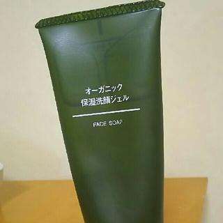 ムジルシリョウヒン(MUJI (無印良品))の無印 オーガニック保湿洗顔ジェル(洗顔料)