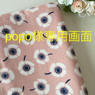♡アネモネ柄・ランチョンマット♡ pink  ((25×35 ㎝))(キッチン小物)