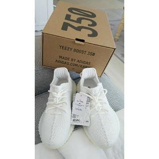 アディダス(adidas)の新品 adidass yeezy boost 350 v2  24.5㎝(スニーカー)