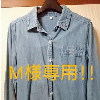 ムジルシリョウヒン(MUJI (無印良品))の無印 マタニティ デニム シャツワンピ 授乳服 S ~ M(マタニティワンピース)