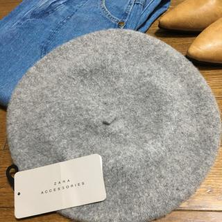 ザラ(ZARA)の新品 ZARA ベレー帽 グレー (ハンチング/ベレー帽)