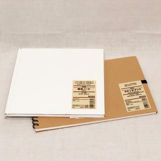 ムジルシリョウヒン(MUJI (無印良品))の無印用品 スケッチブック、絵本ノート2点セット(その他)