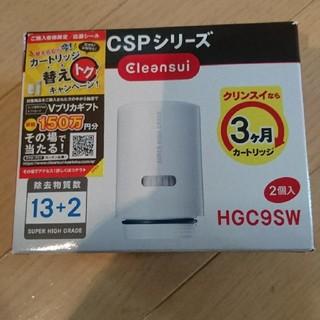 ミツビシ(三菱)のクリンスイ カートリッジ hgc9sw (浄水機)