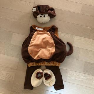 コストコ(コストコ)のハロウィン コスチューム 衣装 モンキー(衣装)