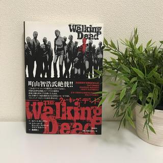 Walking dead 漫画 ウォーキングデッド 値下げok(アメコミ/海外作品)