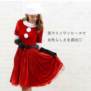 サンタ コスプレ 仮装 ハロウィン(衣装一式)