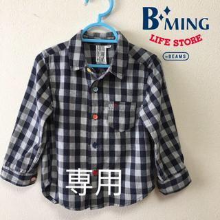 ビーミング ライフストア バイ ビームス(B:MING LIFE STORE by BEAMS)の☆トムとジェリー☆様ありがとうございます(ブラウス)