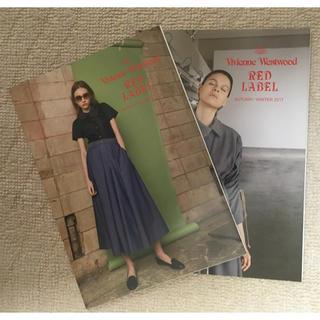 ヴィヴィアンウエストウッド(Vivienne Westwood)のヴィヴィアンウエストウッド カタログ(ファッション)