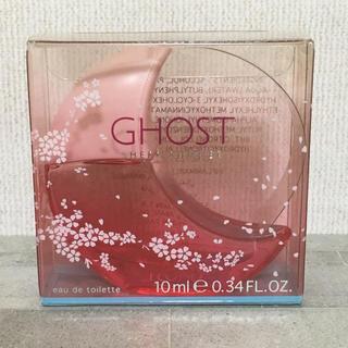 ゴースト(Ghost)のゴースト シアーサマー GHOST SHEER SUMMER(香水(女性用))