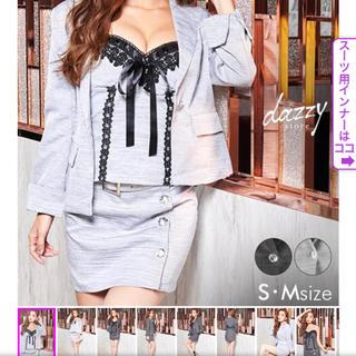 デイジーストア(dazzy store)のスーツ(スーツ)