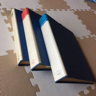書類の整理・整頓にA4のクリアー・ファイル 3冊 合計 210枚収納可能(ファイル/バインダー)