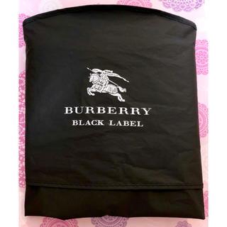 バーバリーブラックレーベル(BURBERRY BLACK LABEL)のBURBERRY BLACK LABEL スーツカバー(その他)