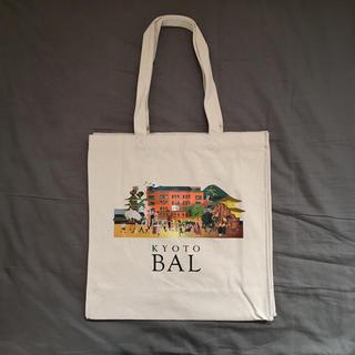 バル(BAL)のKyoto BAL プレオープン 限定ノベルティバッグ(トートバッグ)