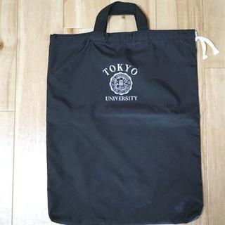 東京大学キャンパスバッグ|手提げかばん|黒(エコバッグ)