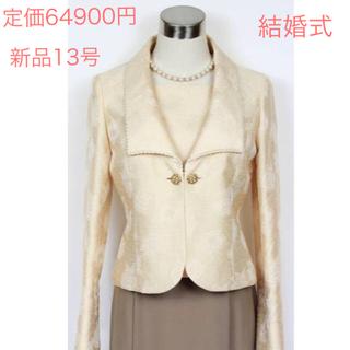 新品 6万 13号 ジャケット 日本製 結婚式 クリームベージュ 薔薇 (その他)