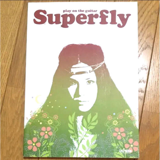 Superfly スコア スーパーフライ(ポピュラー)