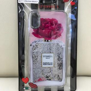 アイフォリア(IPHORIA)のiPhone Xケース(iPhoneケース)