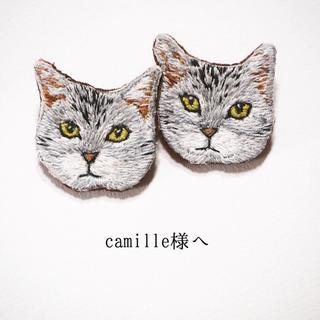 camille♡様 専用ページ(コサージュ/ブローチ)