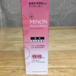 ミノン(MINON)のミノンアミノモイスト薬用マイルドホワイトニング(美容液)