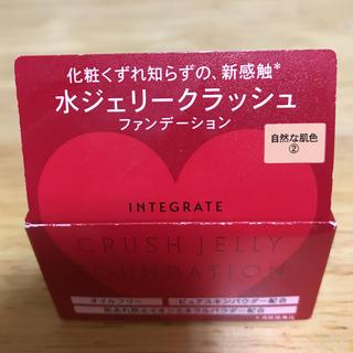 インテグレート(INTEGRATE)のインテグレート水ジェリークラッシュファンデーション②(ファンデーション)