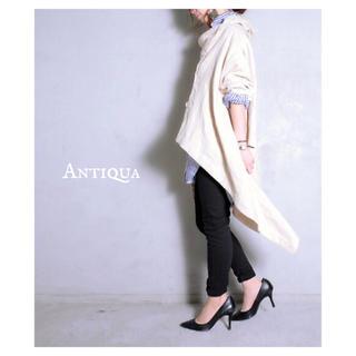 アンティカ(antiqua)の完売商品 antoqua asymmetry linen (チェスターコート)