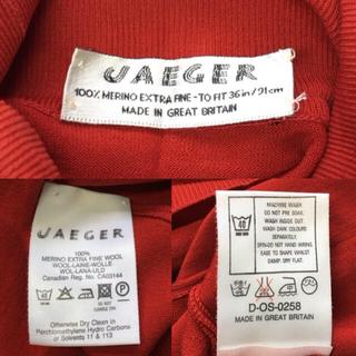イエーガー(JAEGER)のJAERGER タートルネックセーター 36 ニット ハイネック(ニット/セーター)