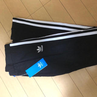 アディダス(adidas)のadidas スキニーレギンス(スキニーパンツ)