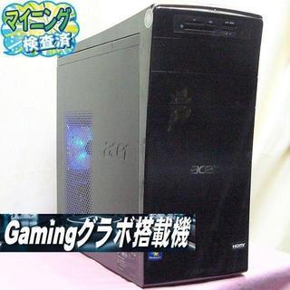エイサー(Acer)のGTX670☆USB14ポート+1TB搭載♪PUBG動作OKゲーミングPC♪(デスクトップ型PC)