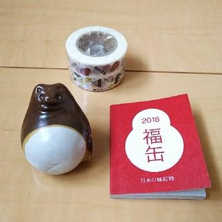 ムジルシリョウヒン(MUJI (無印良品))の無印福缶のマスキングテープと日本の縁起物(テープ/マスキングテープ)