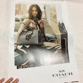 コーチ(COACH)のコーチ  カタログ(ファッション)