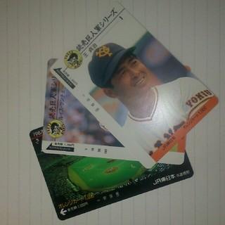 ジェイアール(JR)のオレンジカード(鉄道乗車券)