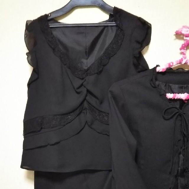 648f7b64ef Belluna(ベルーナ)のレディース フォーマル3点セット レディースのフォーマル/ドレス(