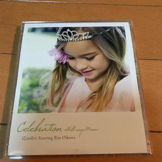 インディヴィ(INDIVI)のQ;indivi  Starring Rin Oikawa  CD あすか様専用(ポップス/ロック(洋楽))