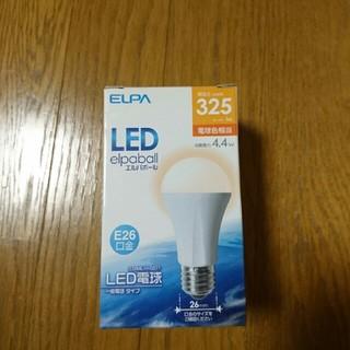 エルパ(ELPA)の未使用)ELPA   LED エルパボール  325lm(蛍光灯/電球)