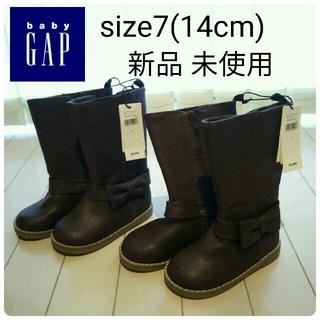 ベビーギャップ(babyGAP)の【14cm】babyGap size7 リボンブーツ2足セット双子(ブーツ)