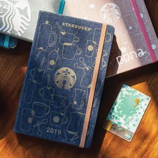 スターバックスコーヒー(Starbucks Coffee)の海外スタバ&モレスキン♡2019手帳/プランナー(濃紺デニム)シンガポール限定(カレンダー/スケジュール)