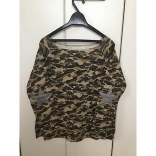 ルカ(LUCA)のLUCA 迷彩 ロング Tシャツ(Tシャツ(長袖/七分))